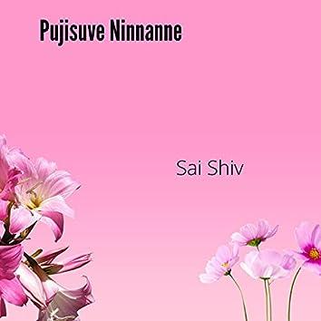 Pujisuve Ninnane (feat. Shree Harsha & Pramod Narasimhan)