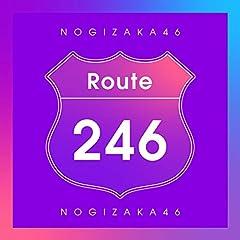 乃木坂46「Route 246」のジャケット画像