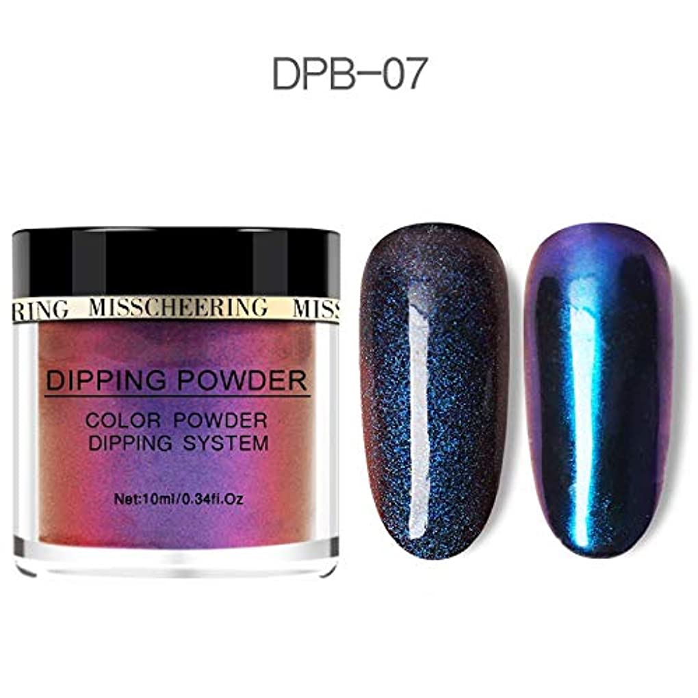 通信網収入ルーフChameleon Wetting Nail Powder Dipping Glitter Decoration Holographic Color Aurora Mirror Effect Neon Glitter Natural Dry NO Lamp Cure