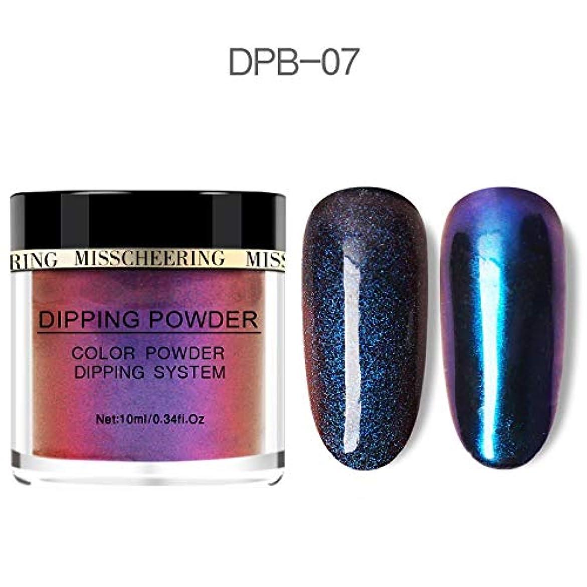 革命的振り返る教えるChameleon Wetting Nail Powder Dipping Glitter Decoration Holographic Color Aurora Mirror Effect Neon Glitter Natural Dry NO Lamp Cure
