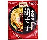 Nisshin Foods Salsa de pasta de sabor Mentaiko 48 g - Estilo fresco Mentaiko deliciosa salsa de huevas de bacalao japonés con sabroso sabor rico