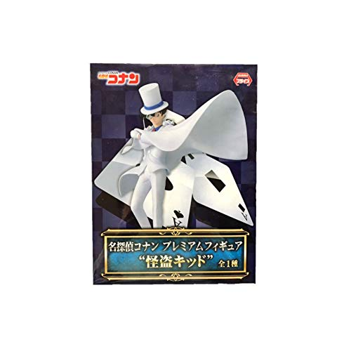 Detective Conan Premium Figure [Kaito Kid] (japan import)
