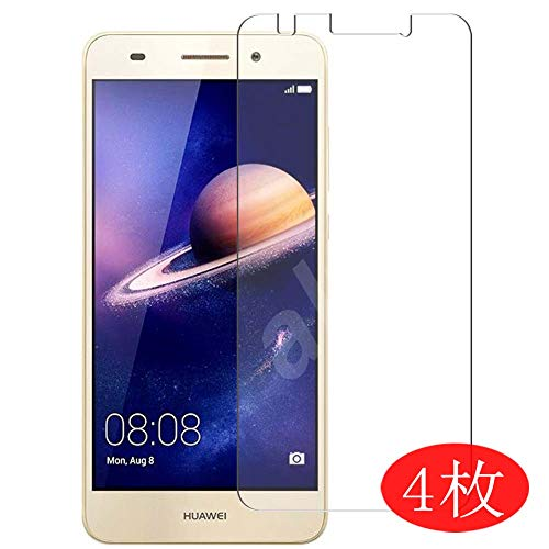【4 Pack】 Synvy Screen Protector for Huawei Y6 II 2 / Honor 5A 0.14mm TPU Flexible HD Clear Case-Friendly Film Protective Protectors [Not Tempered Glass] New Version