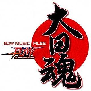 BJW BIG JAPAN PRO-WRESTLING MUSIC FILES