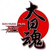 Bjw Big Japan Pro-Wrestling Mu