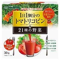 【5個セット】 ユーワ 1日1個分のトマトリコピン&21種の野菜 30包×5個セット