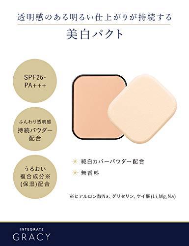 インテグレートグレイシィホワイトパクトEXオークル20自然な肌色SPF26・PA+++レフィル11g