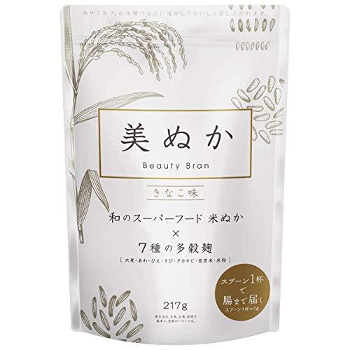 美ぬか きなこ味 217g 1ヵ月分 国産米ぬか パウダー 腸活 食物繊維 腸ドリンク 日本製 きな粉 1日ひとさじ混ぜるだけ