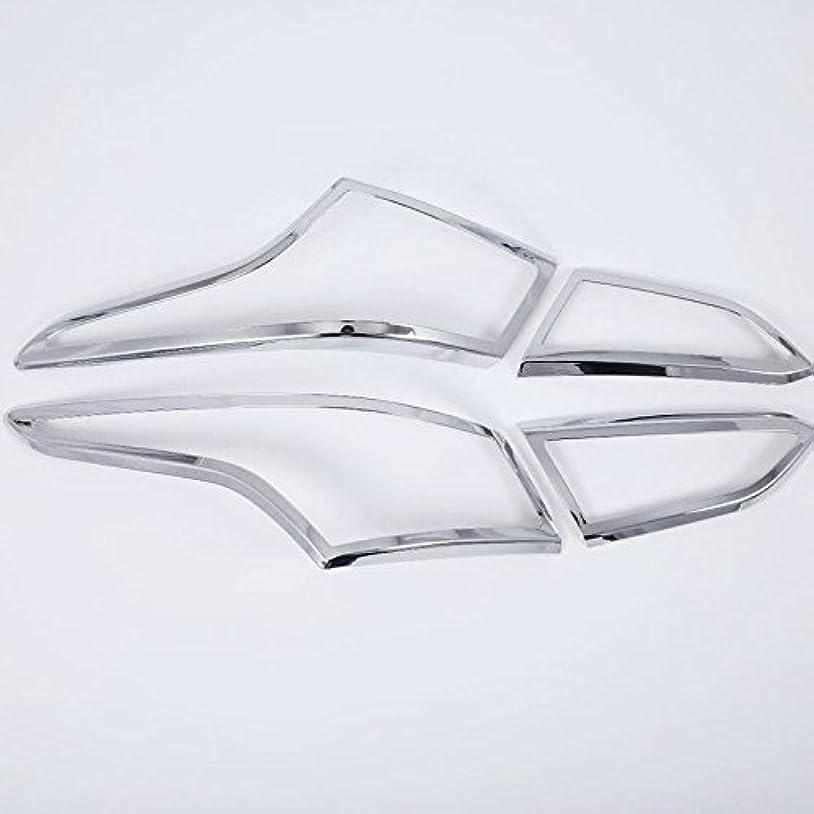肌寒い熟達したミュウミュウJicorzo - 現代アクセントのSolaris Vernaで2018-2019カーエクステリアアクセサリースタイリングABS車のリアテールライトランプカバートリムステッカー4本