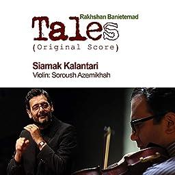 Siamak Kalantari On Amazon Music Unlimited