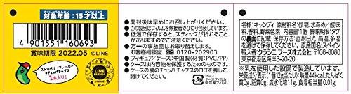 16個入食玩・キャンディー(LINEフレンズ)