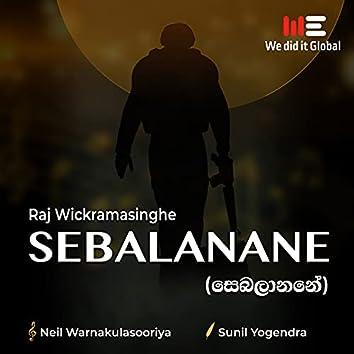 Sebalanane (Radio Version)