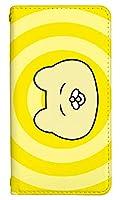 [AQUOS SH-M02-EVA20] ケース 手帳型 スマホケース かわいい ゆるキャラ ライン LINEスタンプ フナカワ グッズ 猫 デザイン 8459-D. チャンミー_イエロー sh-m02-eva20 shm02 ケース 手帳 アクオス エヴァ おしゃれ スマホカバー 人気 ベルトなし スマホゴ
