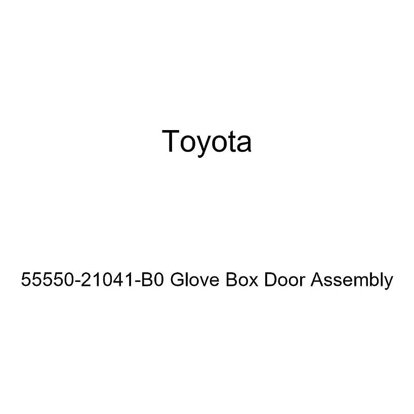 TOYOTA Genuine 55550-21041-B0 Glove Box Door Assembly
