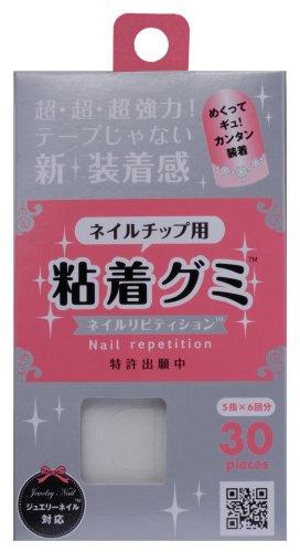 ウィング・ビート ウイング・ビート ネイルチップ用グミ 粘着グミ PR-0001 30個 (x 1)