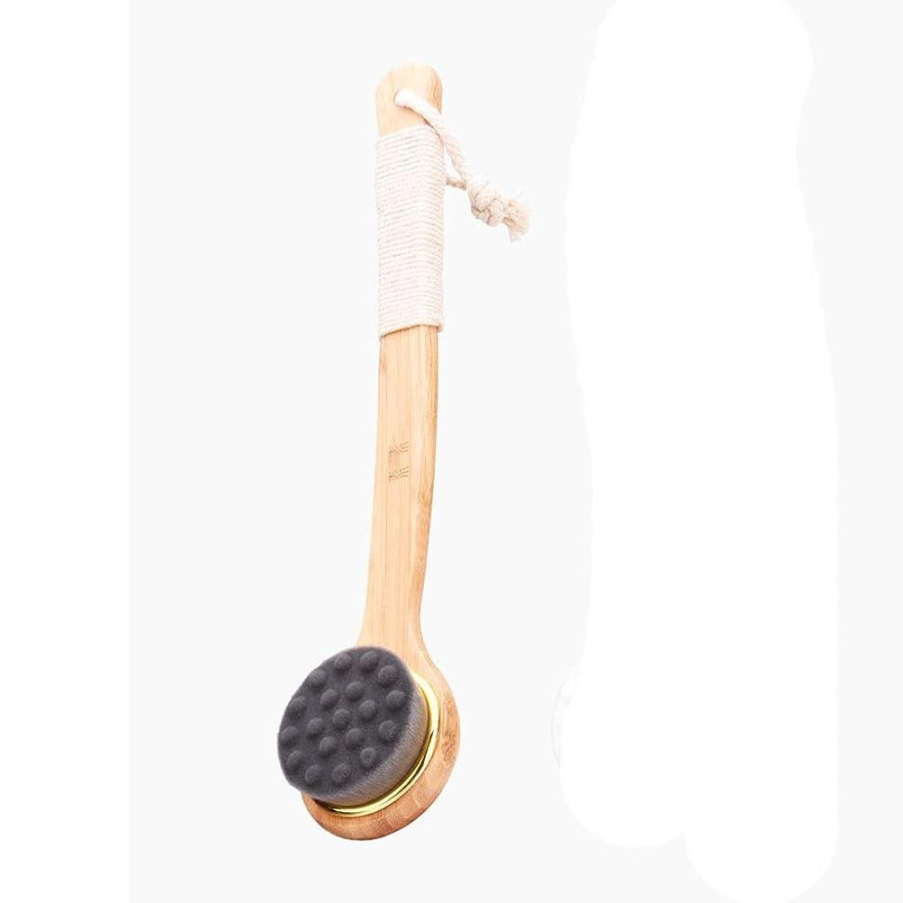 経済ローブ登るシャワーをもっと楽しくするすべてのタイプのスキンのための上げられたポイントを持つ長い柄のバスブラシ (色 : A)