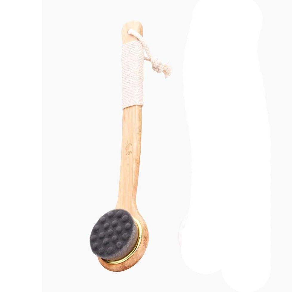 シャワーをもっと楽しくするすべてのタイプのスキンのための上げられたポイントを持つ長い柄のバスブラシ (色 : A)