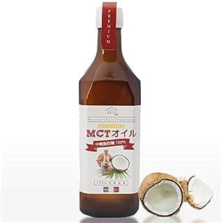 プレミアムMCTオイル1本 お徳用450g 中鎖脂肪酸100% 送料無料 酸化防止ガラス瓶
