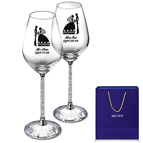 MIVPD Personalizado Copas Vino Grabado con Nombre Fecha Tinto Wine Glasses 2 Piezas Adornos para Decoraciones Regalos Cmpleaños Boda Navidad Familia Amigo Cumpleaños Fiesta Aniversario 470Ml