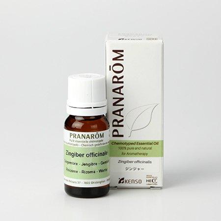 プラナロム ジンジャー 10ml (PRANAROM ケモタイプ精油)