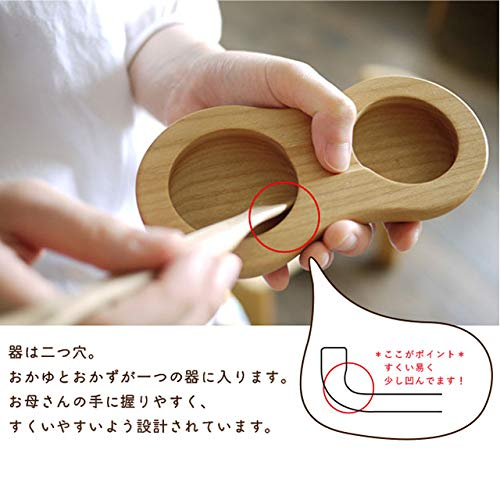 飛鳥工房ファーストスプーンセット(カバ)離乳食用食器セット