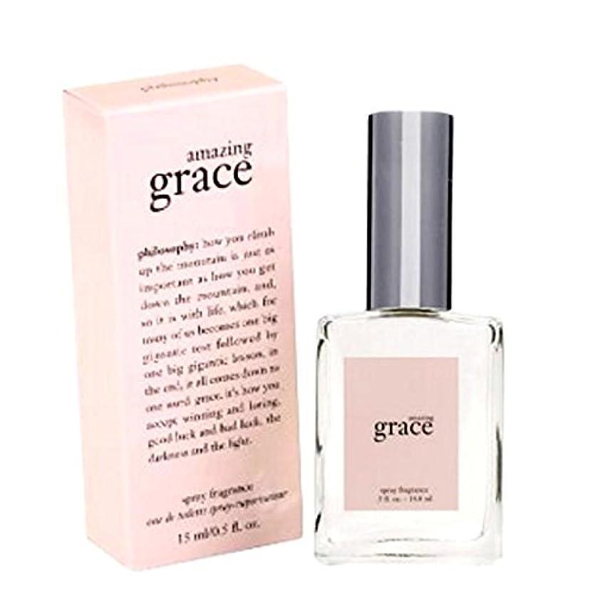 結婚したありがたいペチュランスamazing grace fragrance,(アメイジング グレイス フレグランス), 14.8ml(0.5oz), オードトワレスプレー for Women [海外直送品] [並行輸入品]
