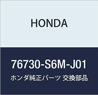 هوندا 76730-S6M-J01 أصلية شفرة خلفية 500 مم