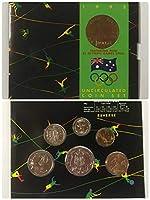 1992年オーストラリアオリンピックコイン