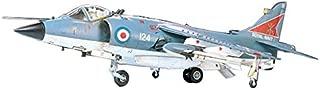 Tamiya Models Royal Navy Sea Harrier FRS.1 Model Kit
