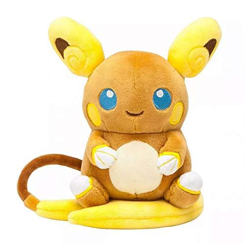 YCEOT 26CM 10'enJuguete Ratón Amarillo Muñeco de Peluche Anime Figura de Juego Regalo para niños Serie de diseñador
