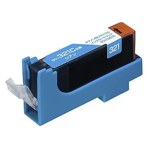 キヤノン用 エコリカ リサイクルインク ECI-C321C シアン BCI-321C互換