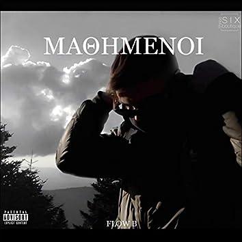 Mathimenoi (feat. Fantasy Filter)