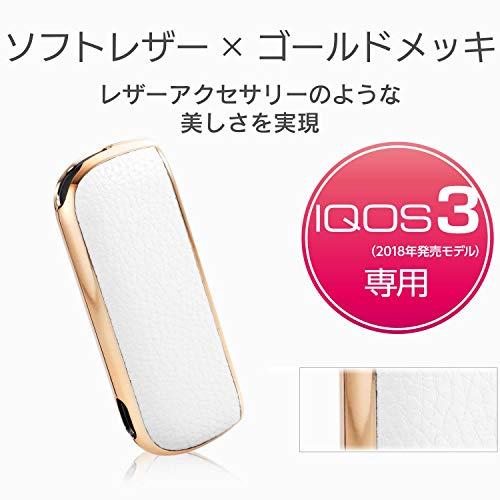 エレコム電子タバコIQOS3用ケースアイコス3用サイドメッキレザーカバーホワイトET-IQ3UCMWH