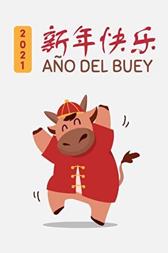 FELIZ AO NUEVO CHINO: CUADERNO LINEADO   DIARIO, CUADERNO DE NOTAS, APUNTES O AGENDA   REGALO CREATIVO Y ORIGINAL   Ref. 10014