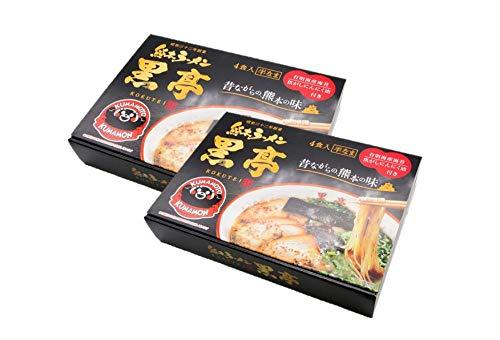黒亭とんこつラーメン 4食箱×2セット 焦がしにんにく ( マー油 ) 香る 昔ながらの 熊本の味 行列ができる老舗