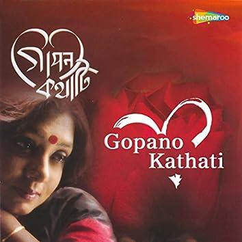 Gopano Kathati