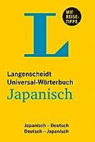 Langenscheidt Universal-Woerterbuch Japanisch: Japanisch-Deutsch / Deutsch-Japanisch