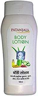 Patanjali Tejus Body Lotion -100 ml