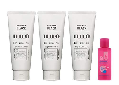 UNO(ウーノ) ホイップウォッシュ (ブラック) 洗顔料 130g × 3個 + おまけ (バイタルクリームパーフェクション オールインワン サシェ1個) シトラスグリーン セット 4個アソート