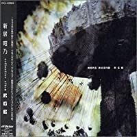 Akino Arai Collection Album Rgb by Akino Arai