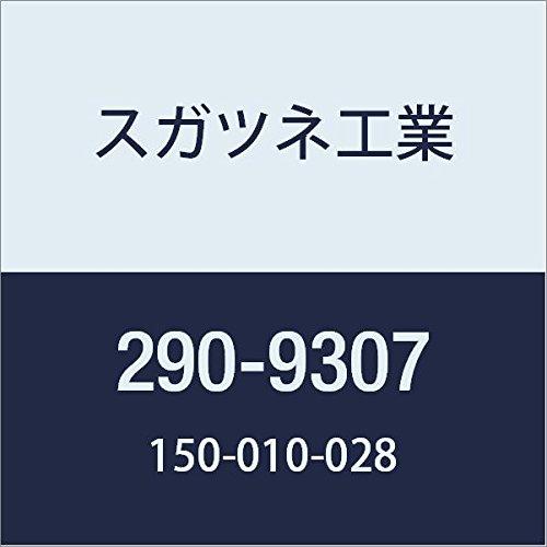 スガツネ工業 補助錠・錠前 クオーターターン ダイヤル錠付 290-9307 1