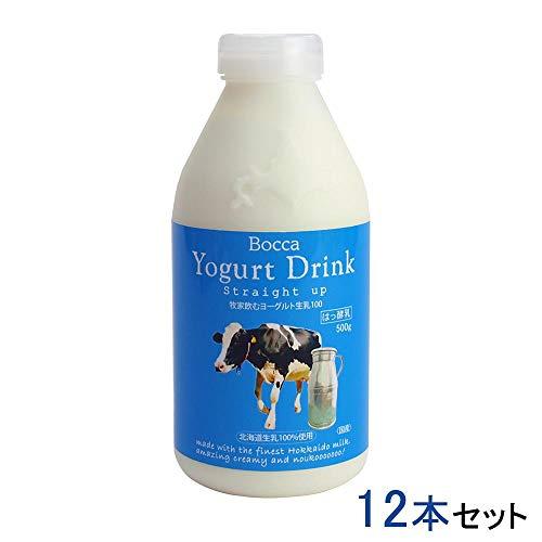 北海道 牧家 飲むヨーグルト生乳100 500g 12本セット