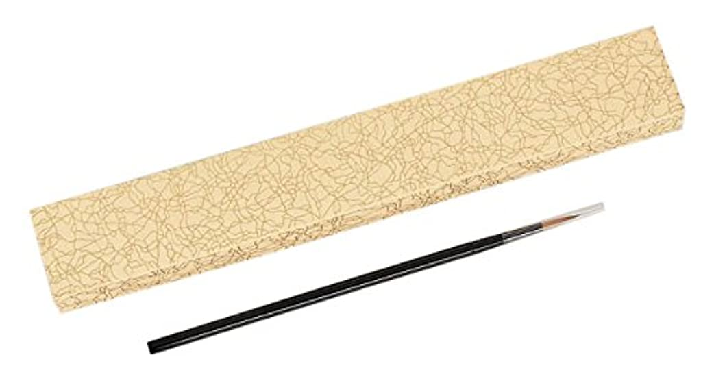 位置する抵当刈り取るゼニス 熊野筆 万能筆 極小