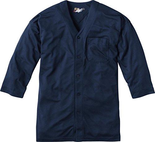 MK:261 すぐ乾くドライ鯉口シャツ【祭り 衣装 鯉口シャツ シャツ こいくちシャツ ダボシャツ お祭り衣装 祭り用品 祭り衣装 すぐ乾く】[4L 1:ネイビー]