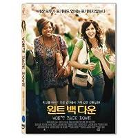 Won't Back Down (Region code : all) (Korea Edition)