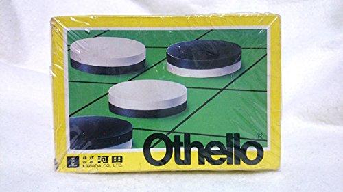 オセロ [FAMILY COMPUTER]