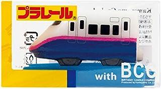 小さくてコンパクト プラレールキャンドルE2シリーズ新幹線56320002