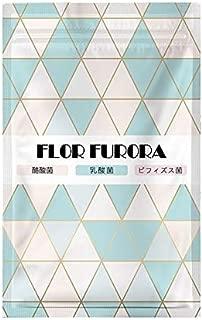 【公式】FURORA フロラ ダイエット サプリ 乳酸菌 短鎖脂肪酸 酪酸菌 ビフィズス菌 腸内フローラ プロバイオティクス 1袋(30粒 約30日分)
