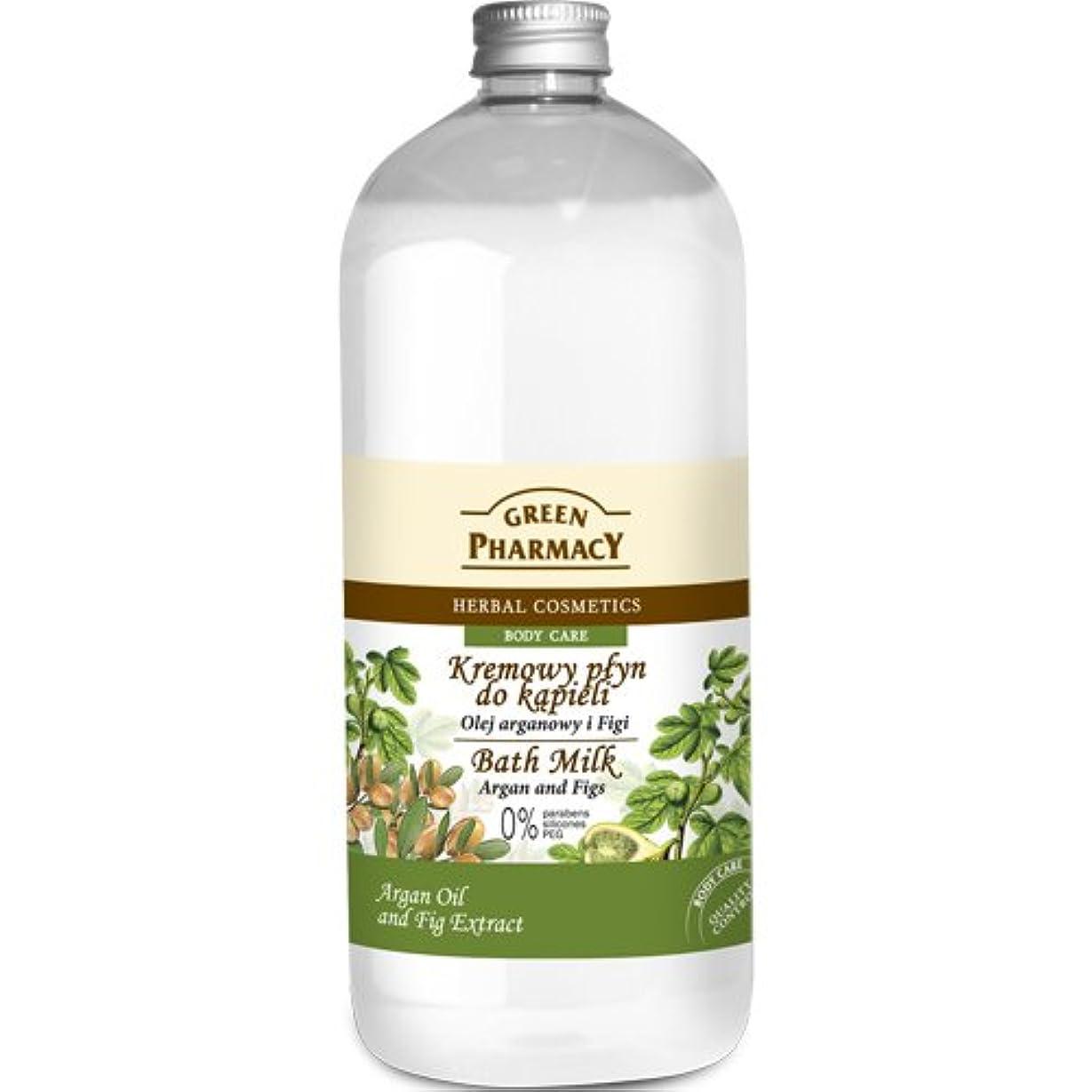 発見する反対に賠償Elfa Pharm Green Pharmacy グリーンファーマシー Bath Milk バスミルク Argan Oil&Figs
