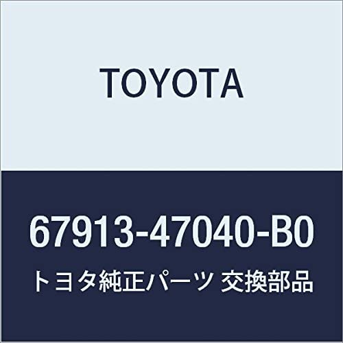 TOYOTA Genuine NEW before selling Super Special SALE held ☆ 67913-47040-B0 Scuff Door Plate